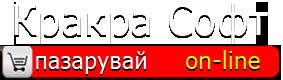 Кракра Софт