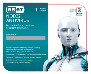 Eset Nod32 Антивирус OEM версия - лиценз за 12 мес.