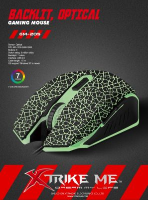 Xtrike ME геймърска мишка Gaming Mouse GM-205
